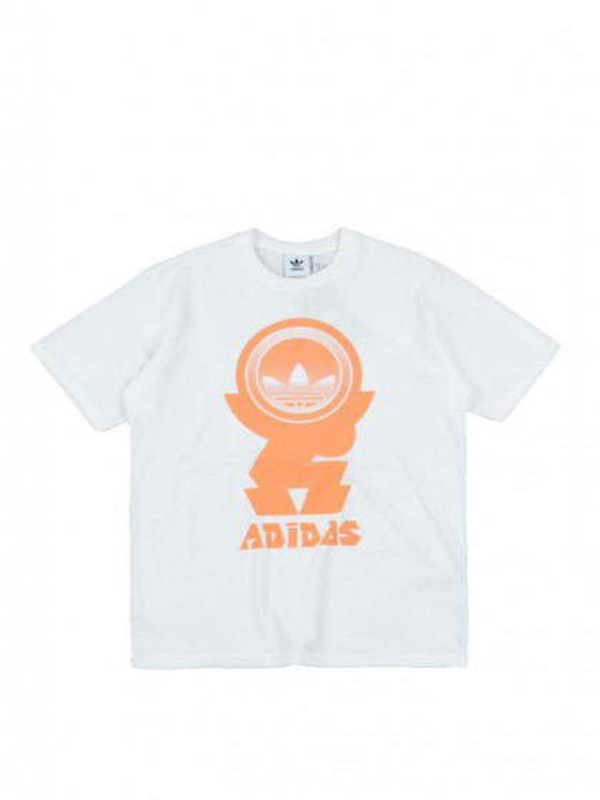 t-shirt-maniche-corte-uomo-adidas-forsut-off-white-amber-tint